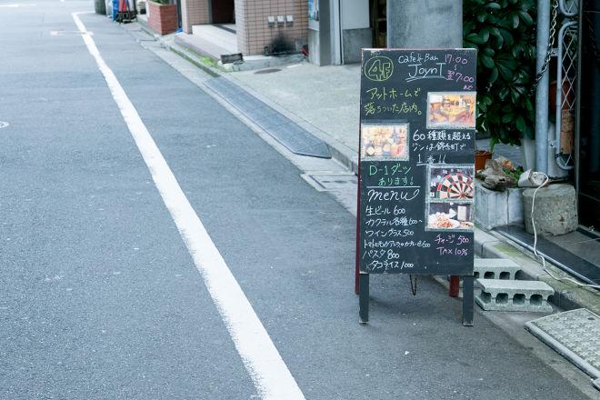 cafe&bar JoynT_23