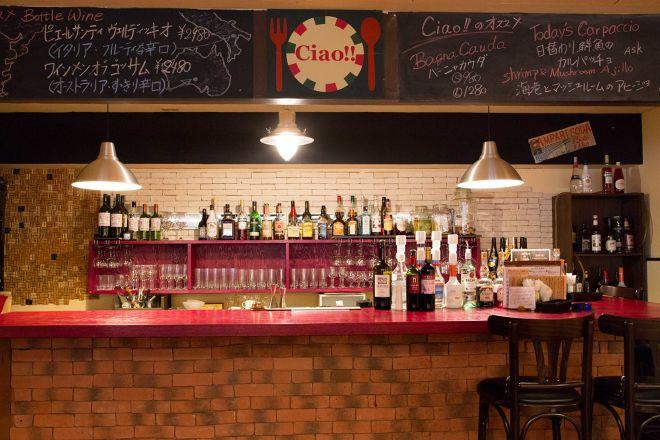 イタリア食堂Ciao!!_8