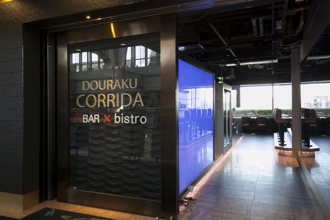 DOURAKU CORRIDA ランドマーク店_19