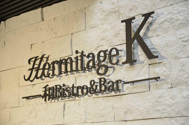 Hermitage K_21