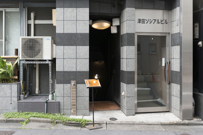 japanesewhisky&spirits Bar蕾_20