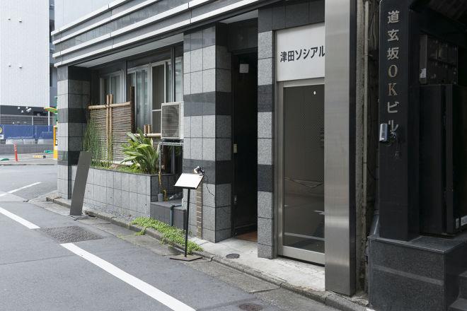 japanesewhisky&spirits Bar蕾_23