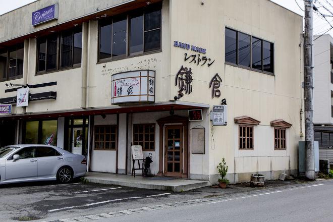 レストラン 鎌倉_20