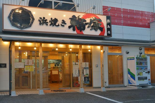 浜焼き輪っ家 敷島店_21