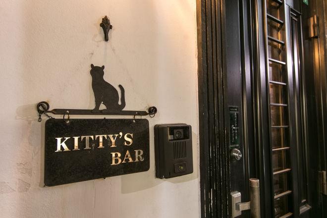 KITTY'S BAR_21