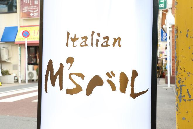 Italian M's バル_16