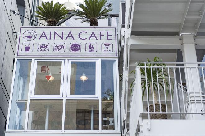 AINA CAFE_26