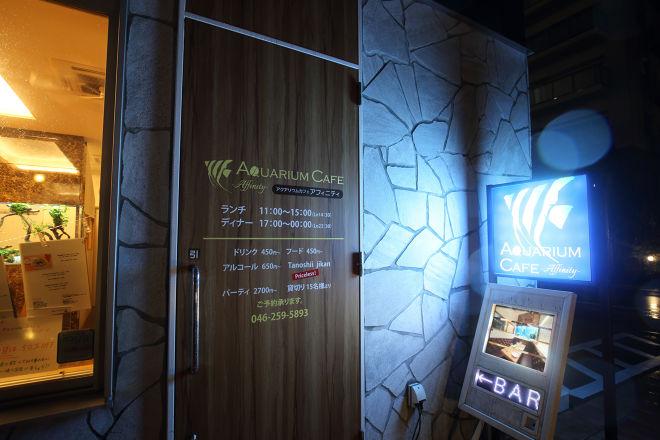 AQUARIUM CAFE Affinity_18