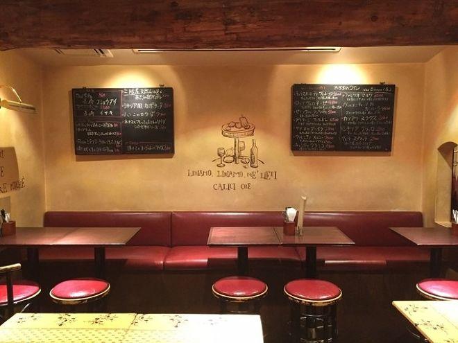 Italian Bar Buon Cuore_1