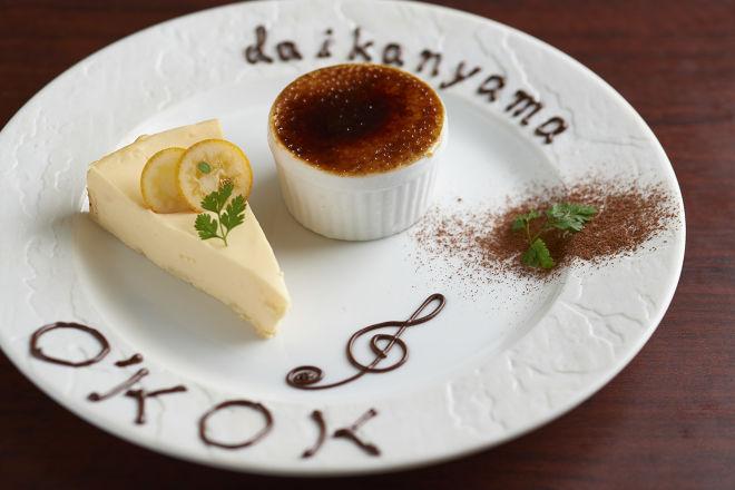 daikanyama O'KOK_20