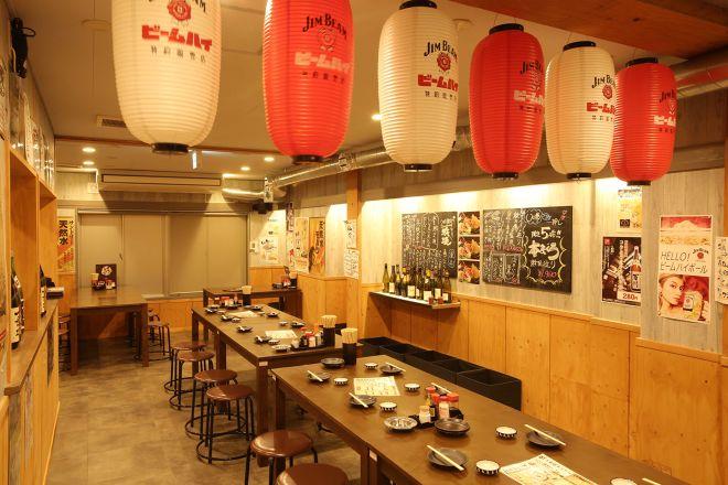 Uo魚 KOBE 海鮮酒場_2