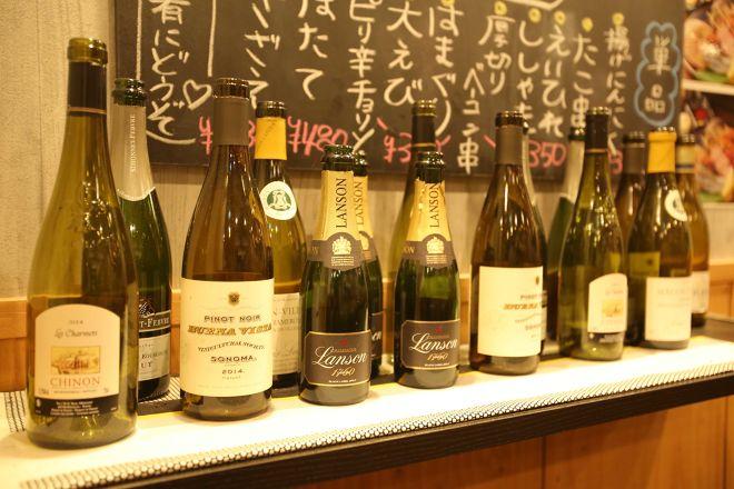 Uo魚 KOBE 海鮮酒場_3