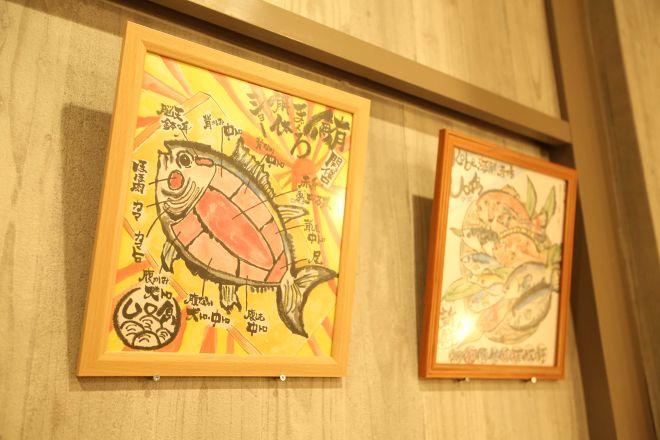 Uo魚 KOBE 海鮮酒場_5