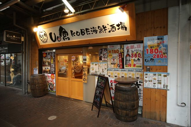 Uo魚 KOBE 海鮮酒場_24