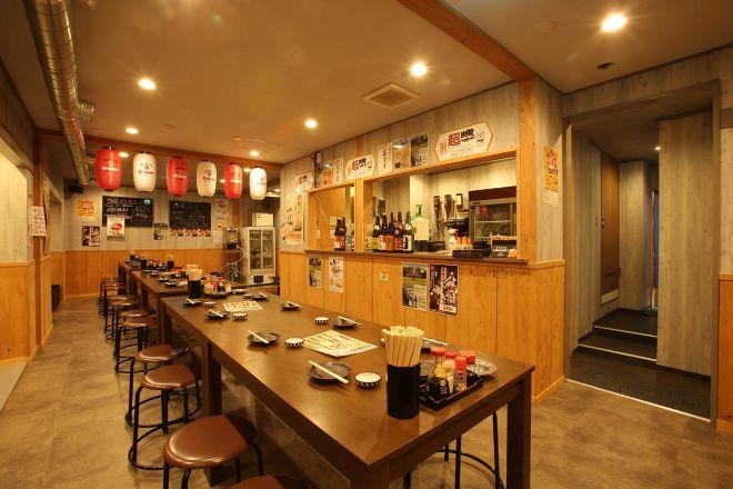 Uo魚 KOBE 海鮮酒場_27