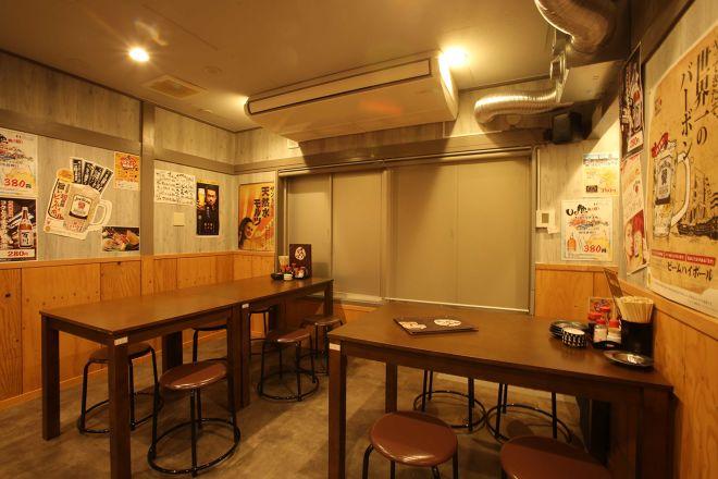 Uo魚 KOBE 海鮮酒場_28