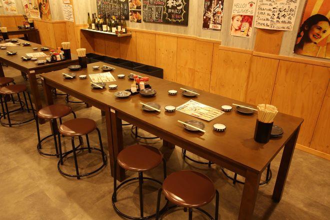 Uo魚 KOBE 海鮮酒場_30