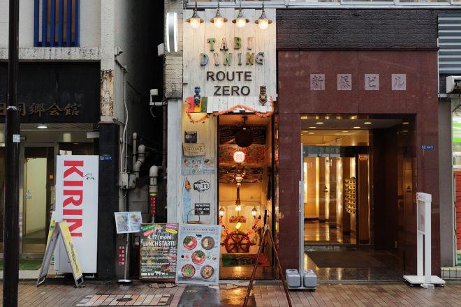 旅ダイニング・ルートゼロ byカンビーフ 新宿東南口店_20