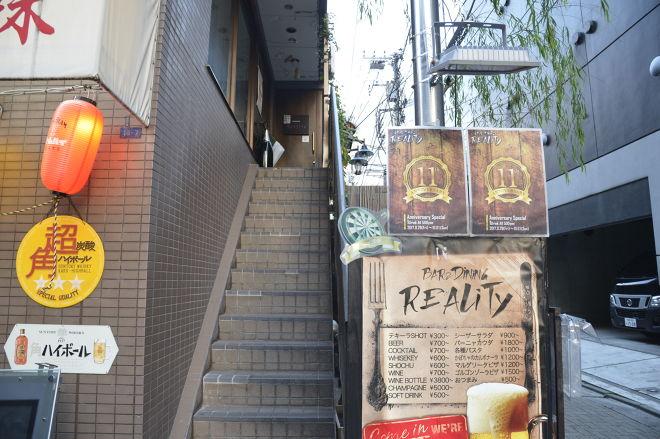Bar&Dining Reality_28