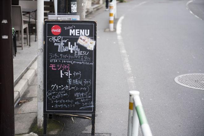 Cafe&Bar The 4th EBISU_29