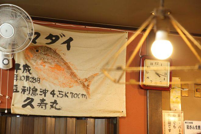 炭火焼 ホルモン 勝滝_7