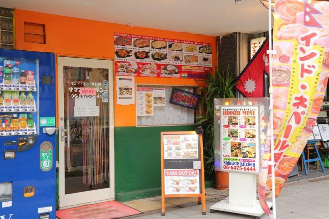 インド ネパール レストラン ナマステ キッチン_19