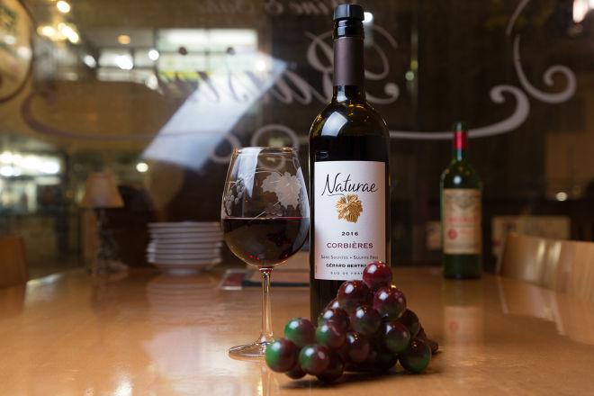 Wine&Sake Raisin_17