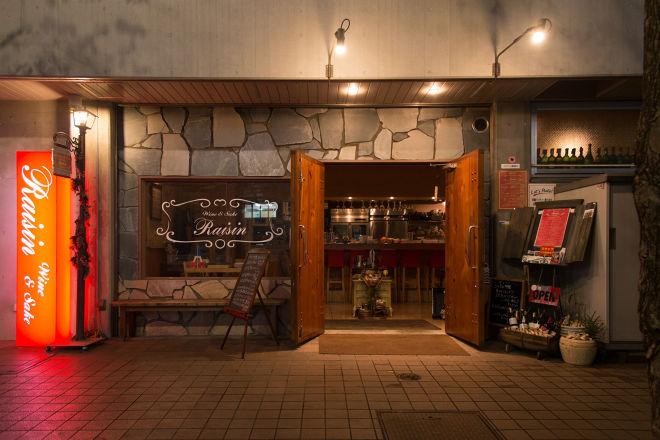 Wine&Sake Raisin_24