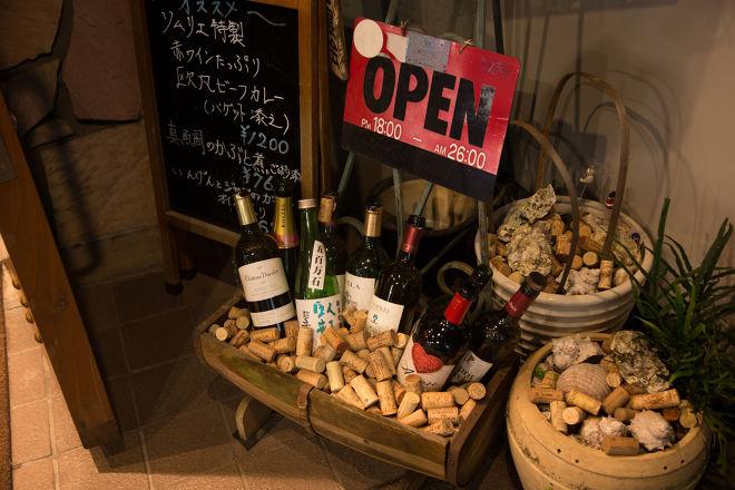 Wine&Sake Raisin_27