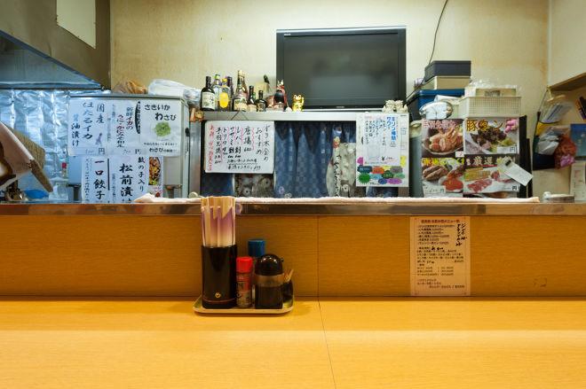 家庭居酒屋 夜来姉(ヨコネェ)_31