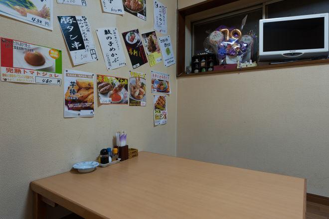 家庭居酒屋 夜来姉(ヨコネェ)_32