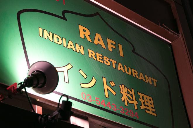 RAFI INDIAN RESTAURANT_20