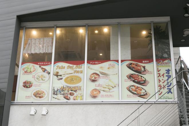 Oasis indian Restaurant 大森町店_31