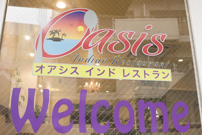 Oasis indian Restaurant 大森町店_33