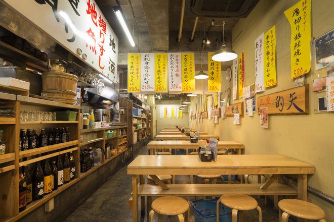 鷹丸鮮魚店 4号店_1