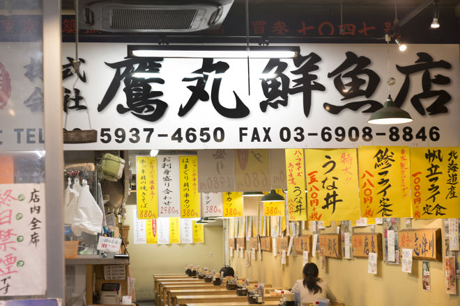 鷹丸鮮魚店 4号店_2
