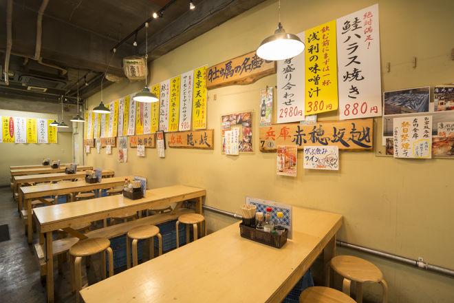 鷹丸鮮魚店 4号店_4