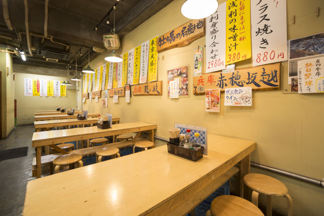 鷹丸鮮魚店 4号店_8