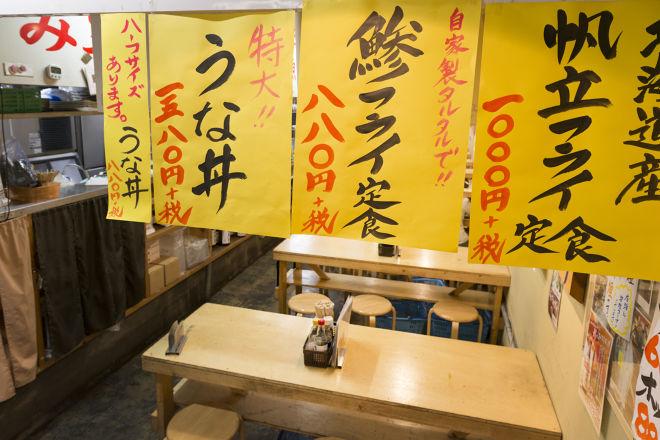 鷹丸鮮魚店 4号店_9