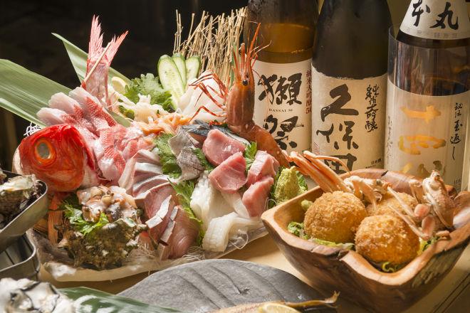 鷹丸鮮魚店 4号店