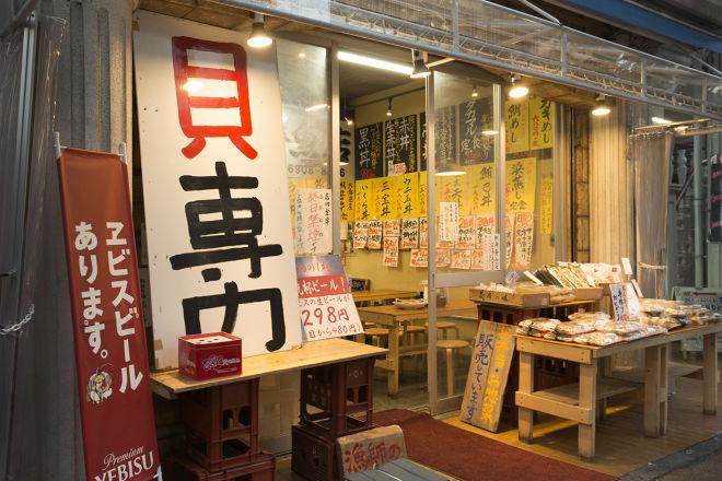 鷹丸鮮魚店 4号店_30