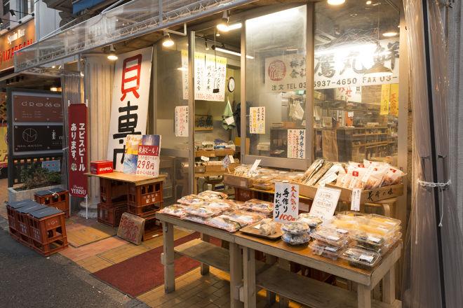 鷹丸鮮魚店 4号店_31
