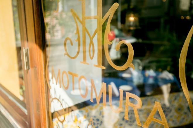 Ristorante MOTOMURA_20