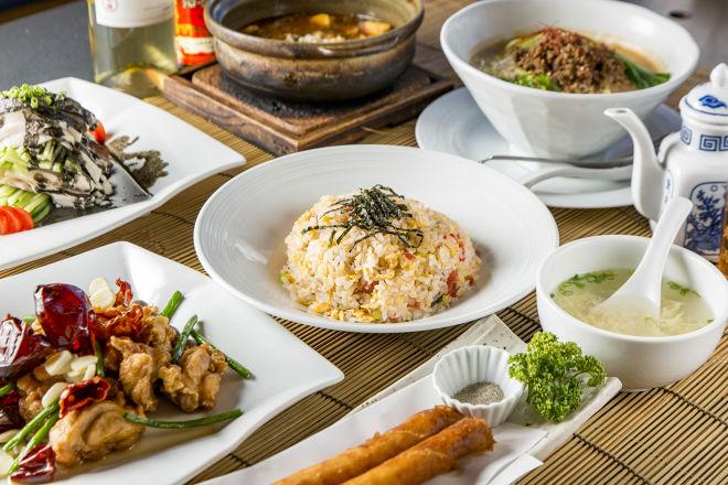 新中国料理大三元