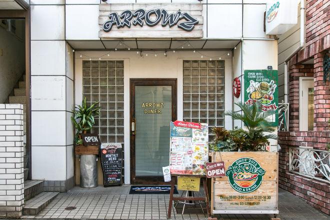 Arrowz Diner_18