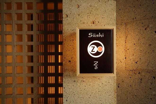 【閉店】Sushi Zo Tokyo_24