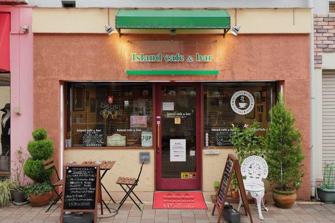 Island Cafe & Bar_24