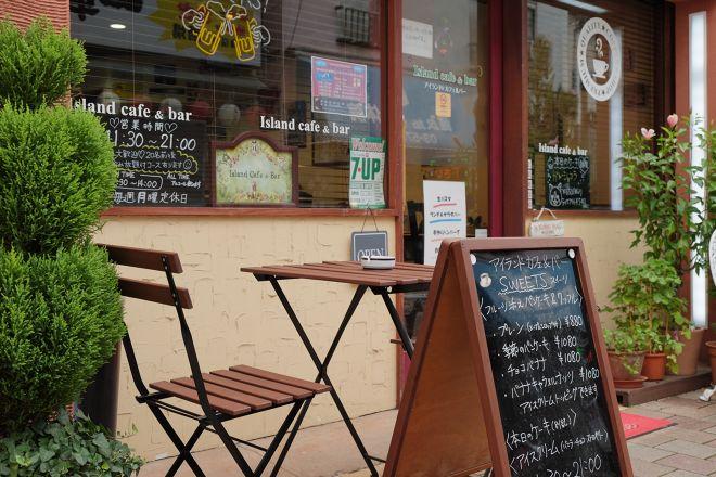 Island Cafe & Bar_25