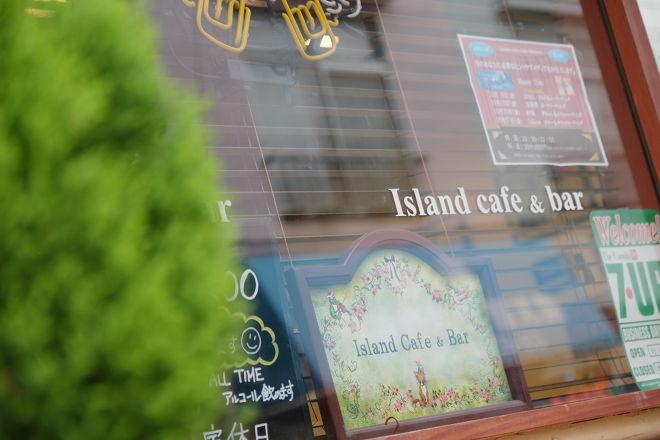 Island Cafe & Bar_26