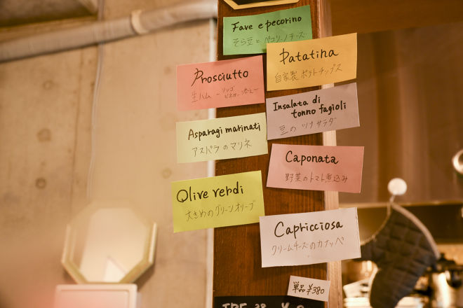 Firenze BAR ADOMANI(フィレンツェバールアドマーニ)_11